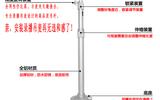 天狐供应录播系统专用铝合金吊麦吊杆