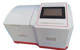 硅料表面电阻测试仪