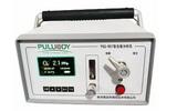 便攜式氧含量分析儀 PGS-OC