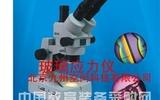 应力仪校验器生产,应力仪校验器厂家