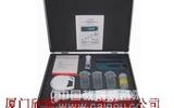 硝酸鹽檢測試劑盒Nitrachek 404