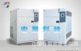陜西高低溫沖擊測試箱,大理熱沖擊循環試驗箱,重慶冷熱循環試機