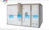 重慶步入式高低溫試驗箱,西安步入式試驗箱,成都步入式試驗箱
