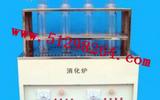 消化爐/電熱消解儀