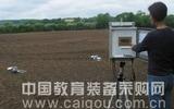 多通道土壤呼吸監測系統