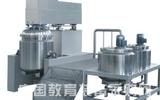 350L高剪切混合乳化機