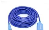 深蓝大道USB带放大器延长线5米
