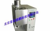 微量殘炭測定儀(微量法)