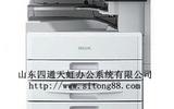 在网上采购放心的理光MP2001L首选山东四通天虹济南复印机租赁