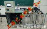 綜合傳熱試驗裝置