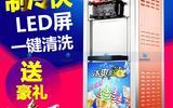 BQL-828立式冰淇淋机