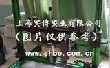 上海实博 LXY-1离心力测量实验仪  大学物理实验室设备 力学实验仪器 奥赛仪器 厂家直销