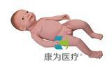 """""""康為醫療""""高級出生嬰兒模型(男嬰、女嬰任選)"""