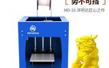 出口品质深圳厂家直销洋明达MINGDA高精度3D打印机