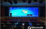 鼎亮室内P2.5三合一表贴高清全彩LED显示屏