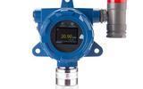 固定式氮氧化物检测仪/固定式氮氧化物浓度检测仪/固定式NOX检测仪