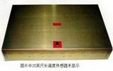 LCEDT-24168重型固態電子輻射溫度控制器