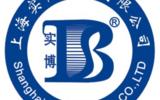 上海实博 MFD-1模拟风力发电演示仪 物理演示仪器 科普展品 物理探究实验室 厂家直销