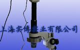 上海實博 ZUC-1數字相關細觀測量儀 光測力學設備 科研儀器 廠家直銷