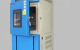 高低温实验箱维修与生产家