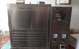 沸程测定仪(单管),沸程检测仪
