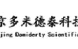 北京多米德泰現貨供應德國電阻溫度計和電偶