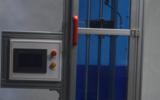 仪器化示波落锤冲击试验机
