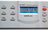 SN2001模拟语言系统:ER-2040B听答学生机