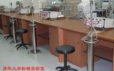 TH-2型高温超导线材临界温度测量仪