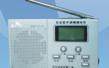 EDT-2112调频听力收音机,教学考试收音机