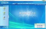 图书馆集群管理系统
