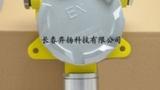 鍺烷檢測探頭,鍺烷探測器