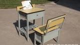 求文课桌椅