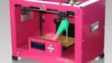 3D打印机 蜡丝 3D立体 三维 高精度 快速成型 双喷头 彩色立体
