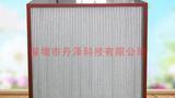 高效空气过滤器十大品牌|推荐深圳丹泽空气过滤器品牌|耐高温高效过滤器批发价