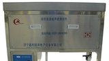 鑫欣 优质消防面罩超声波清洗机 防毒面罩超声波清洗机 消防专供