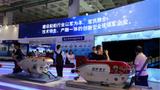 2019第二十二届中国(北京)国际科技产业博览会 每年一届