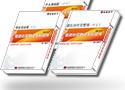 格微计算机协同辅助翻译(笔译)教学软件系统