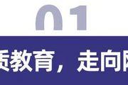 多鲸行研 | 2021 上半年中国教育行业投融资报告(中)