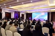 国家虚拟仿真+职业教育高端论坛在昌举行