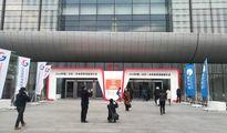 2018年北京国家会议中心展会万控科技
