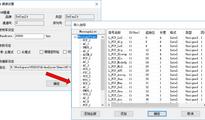 总线分析软件Q-Analyzer1.9发布最新功能