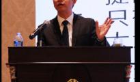 蓝鸽集团张新华与行业精英共商智慧校园合作大计