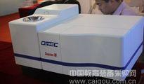 欧美克亮相2012中国国际科学仪器及实验室装备展