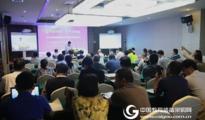 苏皖高校教育技术创新与发展研讨会召开