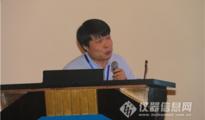 第十三届全国化学传感器学术会议圆满闭幕