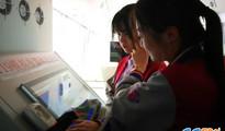 VR、3D、班班通 郑州18中安全教育课不一般