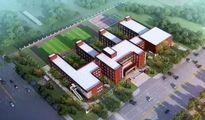 2018年西安将扩建或新建幼儿园30所