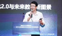 沪江高级副总裁唐红浙:用AI赋能互联网教学