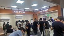 EBC空气环境机亮相2021年中国建博会获大众好评